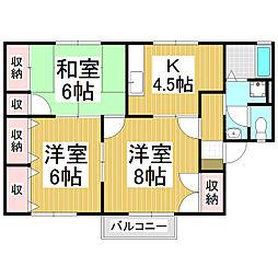 セジュール沢村D棟[1階]の間取り