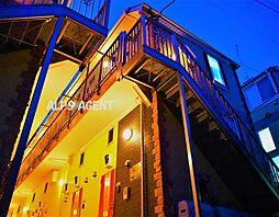 JR横須賀線 保土ヶ谷駅 徒歩11分の賃貸アパート