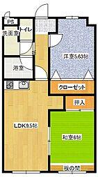 ユニバースマンション[3階]の間取り
