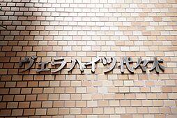 渋谷区代々木1丁目
