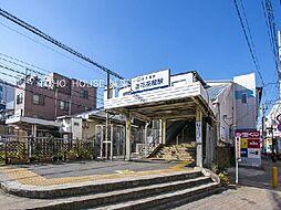 お花茶屋駅 3,480万円