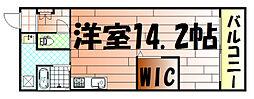 ウィングス片野I[9階]の間取り