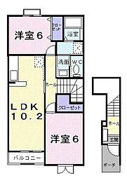 ライフサニー浅川II[2階]の間取り