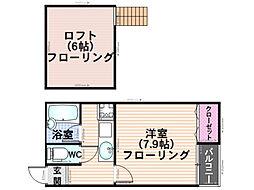 笹原駅 3.4万円