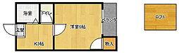 モンフレール前原[2階]の間取り