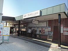 京王線「平山城址公園」駅