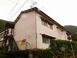 和気第一アパート[2階]の外観