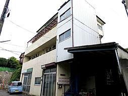 マンション丸宮[303号室]の外観