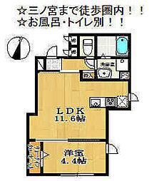 テラコート北野坂[1階]の間取り