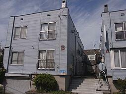 北海道札幌市豊平区中の島二条5丁目の賃貸アパートの外観