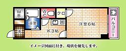 ファミール松井[305号室]の間取り