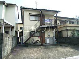 畠中アパート[1階]の外観