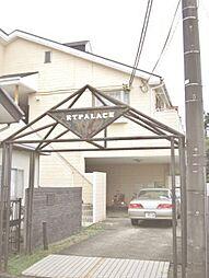 東松山駅 2.0万円