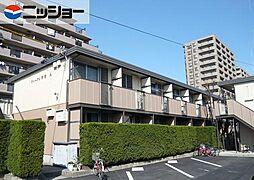 フォーブル渋谷 A[2階]の外観