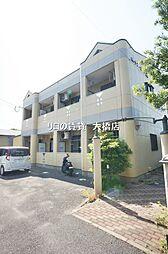 雑餉隈駅 3.0万円