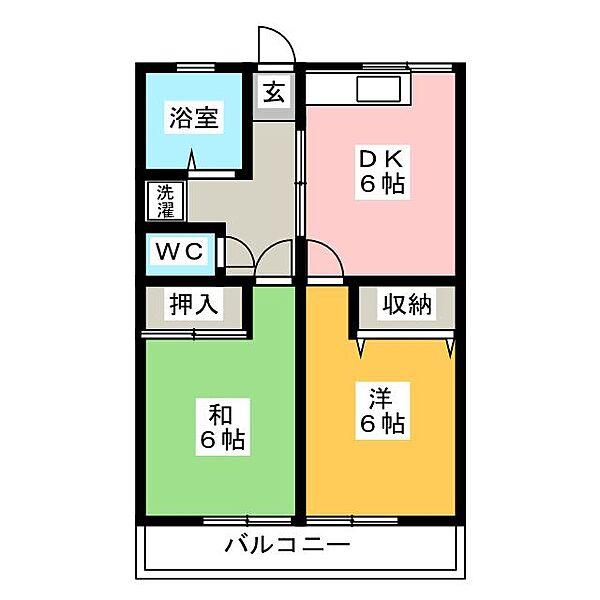 ハイツ呉竹[1階]の間取り