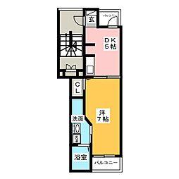 アンダーレ[1階]の間取り