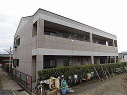 シャレード A棟[2階]の外観