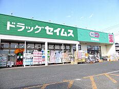ドラッグセイムス 吉野梅郷店まで1072m