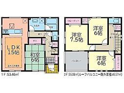 土崎駅 2,290万円