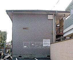 京都府京都市北区上賀茂南大路町の賃貸アパートの外観
