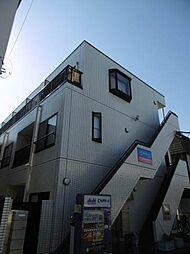 クリスタルマンション[3階]の外観