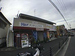 兵庫県川西市見野3丁目の賃貸アパートの外観
