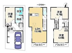 西京極駅 2,899万円