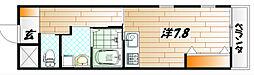 ホームメイト八雲[1階]の間取り