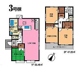 小作駅 2,880万円