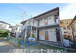大阪府枚方市渚西1丁目の賃貸アパートの外観