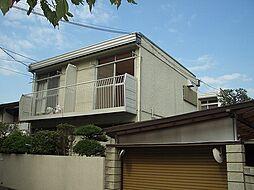 東京都世田谷区新町1丁目の賃貸アパートの外観