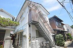 広島県安芸郡海田町新町の賃貸アパートの外観