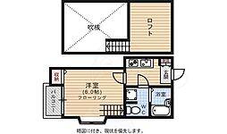 【敷金礼金0円!】ピュア別府八番館