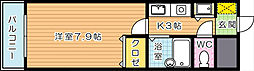 ライオンズマンション皇后崎公園[5階]の間取り