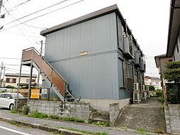 君津駅 2.9万円