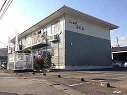 ニューコーポ高屋[2階]の外観