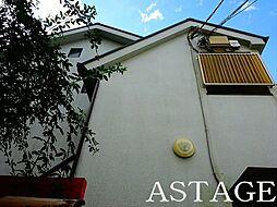 東京都杉並区下高井戸5丁目の賃貸アパートの外観