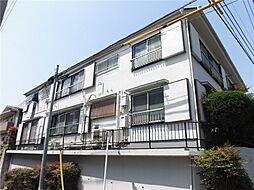 東京都大田区中馬込3丁目の賃貸アパートの外観