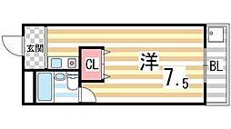冨田マンション[2階]の間取り