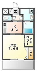 GRACE・FORT・TATUMI[3階]の間取り