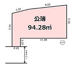 宝塚市高司1丁目