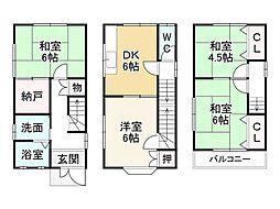 清水五条駅 2,190万円