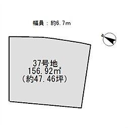 泉南郡田尻町吉見第3期37号地売土地