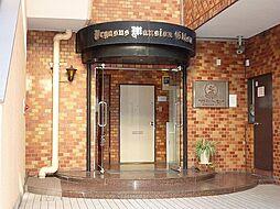 恵比寿駅 8.5万円