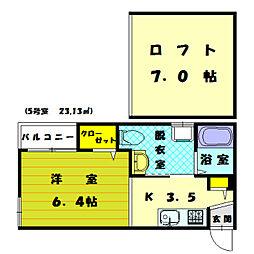 マリンスタジオ和白[2階]の間取り