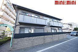 兵庫県伊丹市行基町1丁目の賃貸アパートの外観