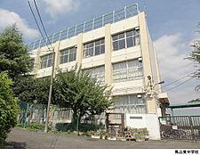 馬込東中学校