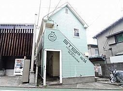 西武新宿線 東村山駅 徒歩5分