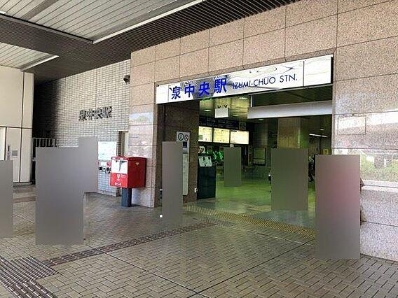 仙台市地下鉄南...